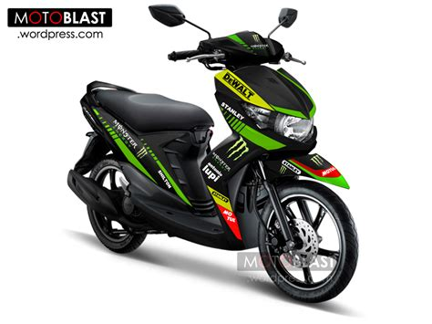 Mantel Motor Yamaha Soul Gt 2 search results gt yamaha 2012 vs 2013 home design idea