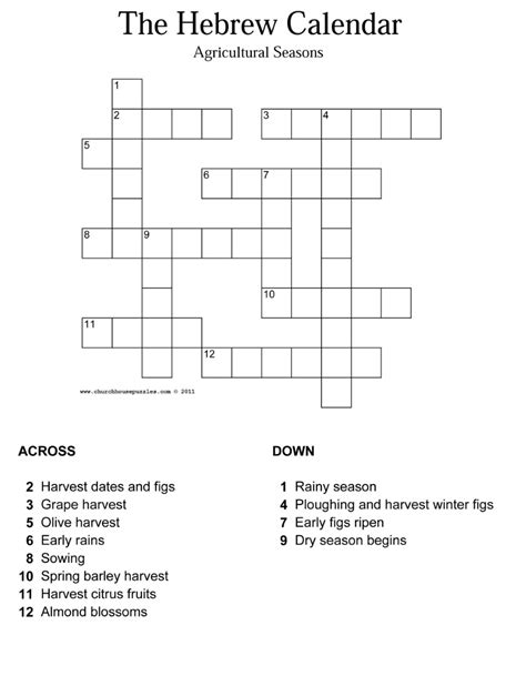 printable jewish word search puzzles the hebrew calendar crossword puzzle