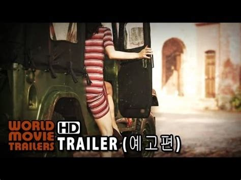 film obsessed 2014 watch online 인간중독 예고편 obsessed trailer 2014 hd youtube