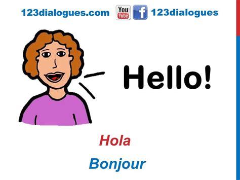 Imagenes De Hola Y Adios En Ingles | curso de ingl 233 s 3 c 243 mo saludar en ingl 233 s decir hola