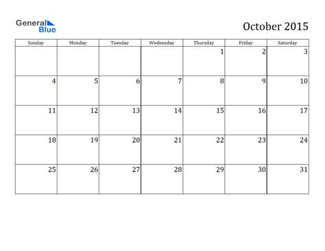 printable planner calendar october 2015 october 2015 calendar pdf 2017 printable calendar