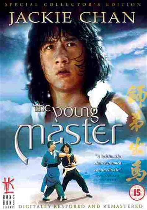 watch online hopscotch 1980 full hd movie official trailer the young master 1980 full hindi dubbed movie online free filmlinks4u is