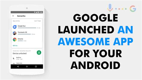 google images you are awesome google just launched an awesome app for your android
