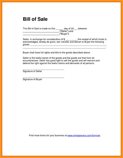 basic bill of sale form printable blank form template
