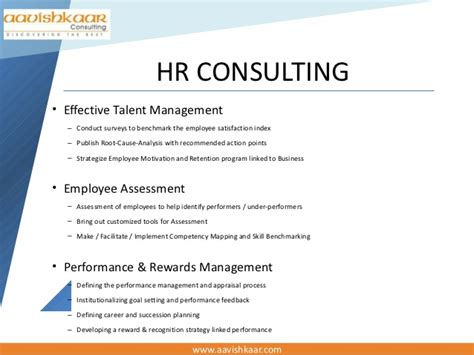 hr consulting template aavishkaar consulting services corporate ppt 2011 12 3