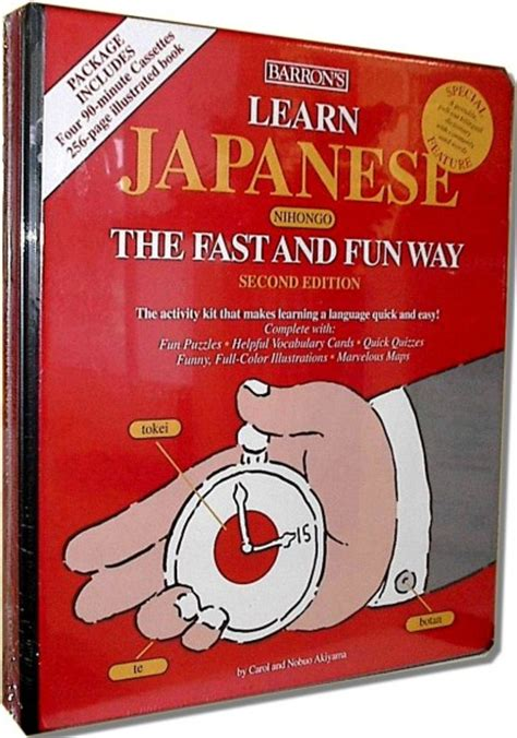 Learn A Language The Fast Way With Earworms by Learn Japanese The Fast And Way Book And Audiotape