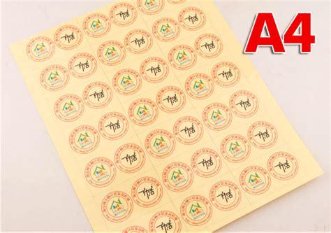 printable sticker paper malaysia 10pcs a4 transparent pet sticker inkjet laser printer