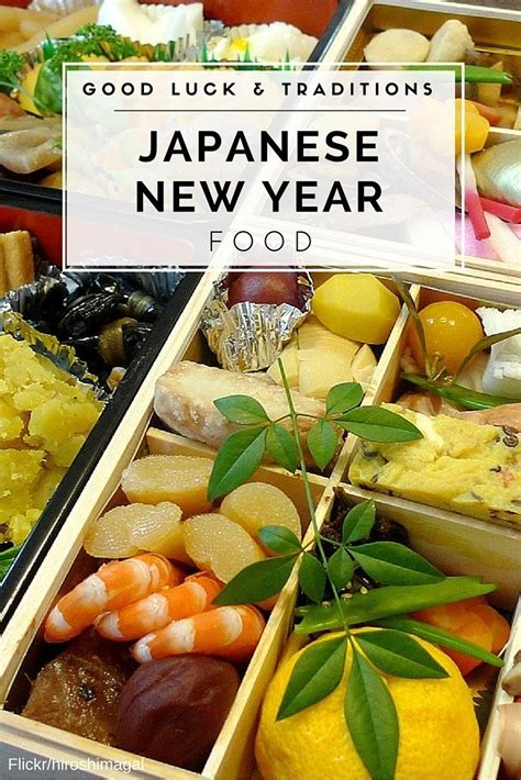 new year food luck japanese new year luck food and traditions