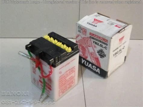 Baterai Yuasa Untuk Motor jual baterai aki motor yuasa untuk motor honda gl harga
