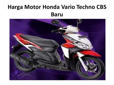 Alarm Motor Vario Techno harga motor honda vario techno cbs baru