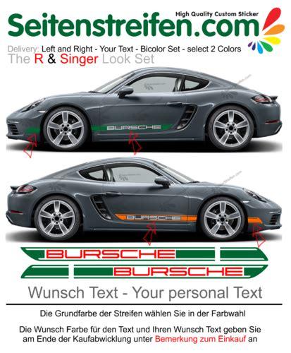 Seitenstreifen Aufkleber Porsche by Professionelle Auto Seitenstreifen Seitensdekore Wunsch