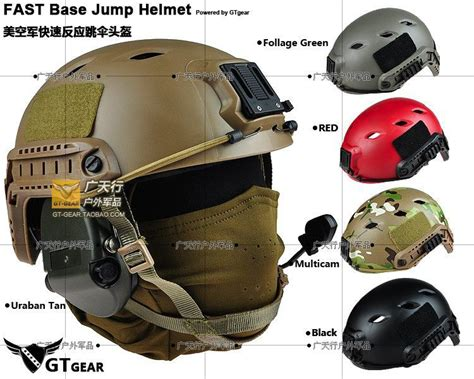 Helmet Helm Tactical Airsofter Original Emerson multi gear promotion shop for promotional multi
