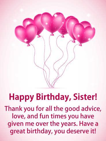 Shareable Birthday Cards