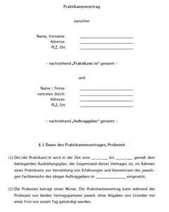 Muster Praktikumsvertrag Praktikumsvertrag Vorlage Zum