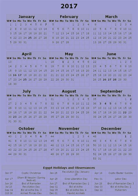 printable calendar 2015 egypt egypt printable 2018 calendar free download usa india spain