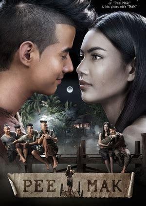 nonton film pee mak 2 rekomendasi film thailand terbaik aulia s story