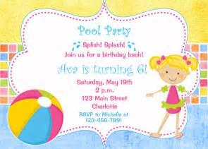 pool birthday invitation pool pool toys