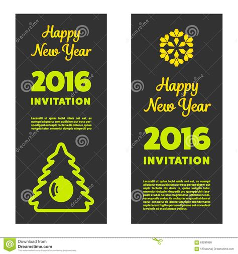 New Year Invitation Card Template by New Year Invitation 2016 Stock Photo Image 63291890