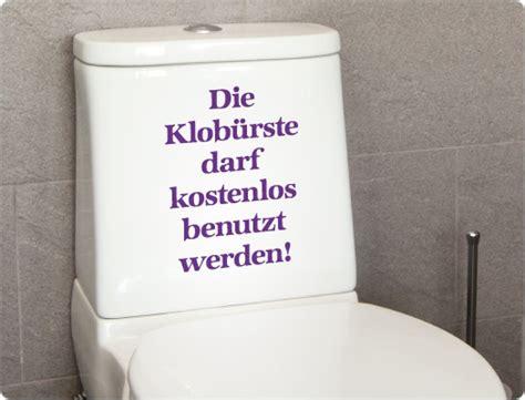 wie benutzt ein bd richtig wc aufkleber die klob 252 rste darf kostenlos benutzt werden