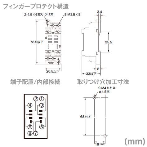 Relay Power Ly 楽天市場 当日発送ok オムロン omron ptf08a for ly ly2nシリーズ バイパワーリレー用