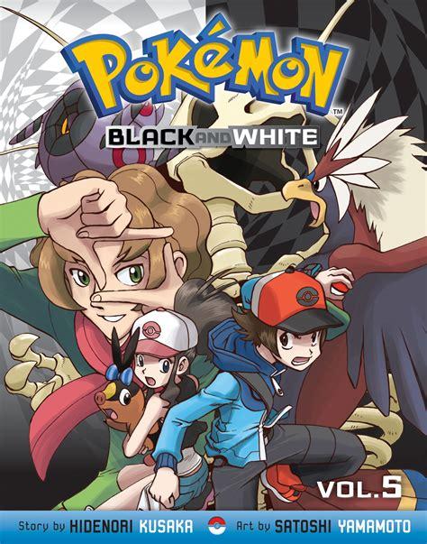 white detective connors volume 1 books pok 233 mon black and white vol 5 book by hidenori kusaka