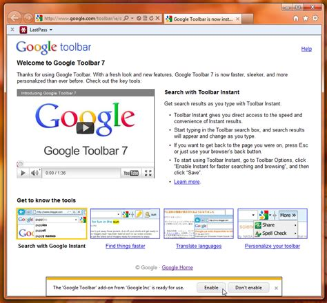 google toolbar google toolbar download flyingheart cf