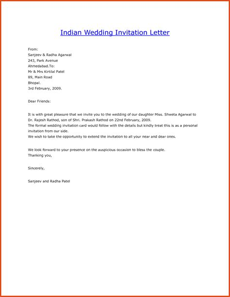 email invitation letter template invitation email template moa format