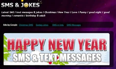 happy new year sms text messages 2010 general design