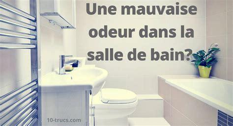 Impressionnant Mauvaise Odeur Dans Canalisation Salle De Bain #3: mauvaise-odeur-salle-de-bain.jpg