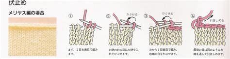 casting off in pattern knitting july 2012 crochet club