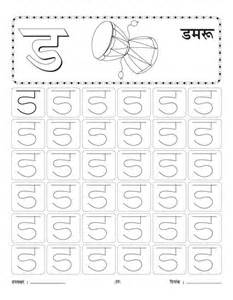 Galerry alphabet fairy coloring pages