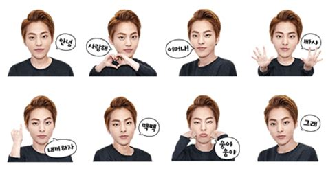 theme line exo zip exo xiumin special line sticker rumors city