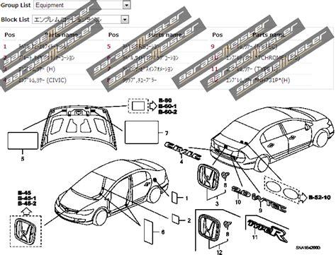 honda civic parts diagram twy trading honda civic type r fd2 genuine parts diagrams