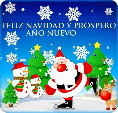 imagenes feliz dia del espiritu de la navidad feliz de navidad frases para wasapp solo imagenes bonitas