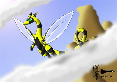 Bee Sweepstakes - contest entry bee by saital on deviantart