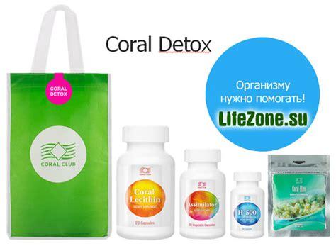 Cral Detox by Coral Detox программа для системной детоксикации организма