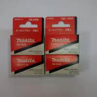 Carbon Brush Makita 411a jual carbon brush makita carbon brush makita bekasi