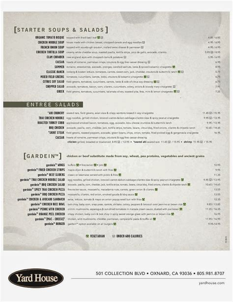 yard house menu prices yard house drink menu prices