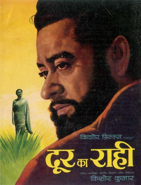 biography of movie padosan kishore kumar movies filmography biography and songs