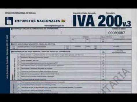 formulario 200 v3 y 400 v3 a partir de bolivia impuestos caso practico de llenado de formulario 200 y 400 v 3 youtube
