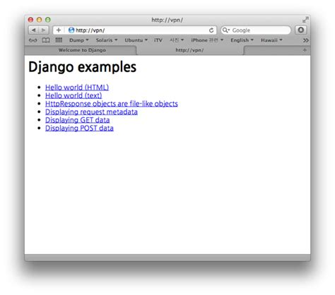 django tutorial file upload february 2012 seowon jung from hawaii