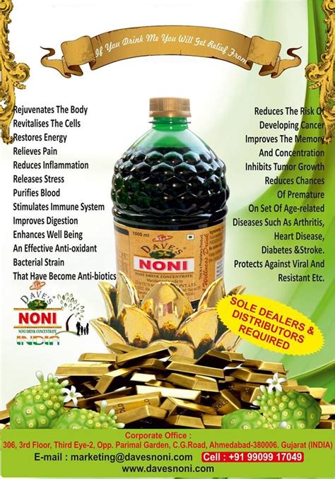 Vitamin Tahitian Noni Family 57 Best Images About Noni Juice Mangosteen Acai Goji