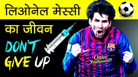 messi biography youtube lionel messi biography in hindi fc barcelona spain