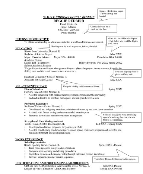 resume format for teachers in india exles of resumes resume format for teachers in