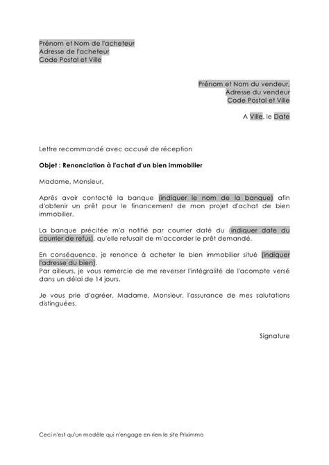 Exemple De Lettre De Demande D Un Pret Retractation Refus Pr 234 T Courrier