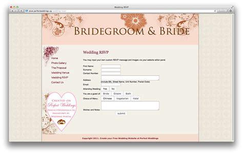 wedding website rsvp page wording rsvp 激安価格 山形ゲルグのブログ