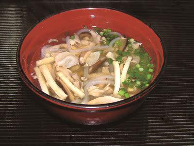 Soup Nakami nakami soup okinawa atoz