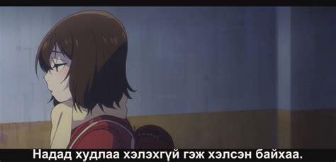 anime erased amv one amv runnin images