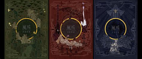 Bookmarks Infinite Fanart Limited Design 1 recommended trilogies book review