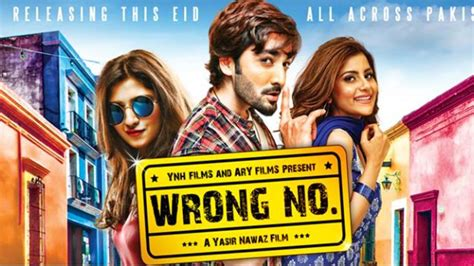 pk film one day collection pakistani new film wrong number bin roye movie total box